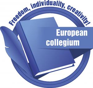 Європейський колегіум